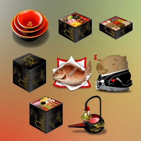 Pentagon Icon additionally Free Web Icons Japanese New Year additionally 264710 besides 521 furthermore 17156979 Emoji Alien. on home design mac free